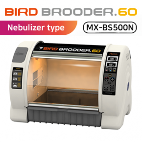 [Nebulizer Type] BIRD BROODER 60