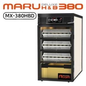 마루 디럭스 H&B 브루더 380
